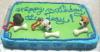 CAKE.DoggieCake.jpg